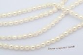 6.5-7aa1 16-inch 6.5-7mm White baroque Akoya Pearl strands