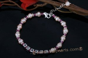 "Nbr008 ""Memere"" Style grandmother&#39s Name Bracelet"