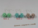pe045 Sterling 14mm seed pearl ball design dangle earring