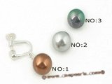 shpe039 sterling silver clip earring with 10mm south shell pearl