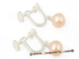 spe241 925silver round cultured pearl clip on earrings for unpierced ears