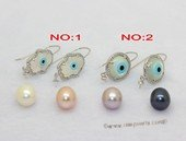 spe608 10-11mm white bread pearl earring with shell bead