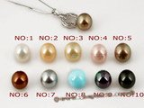 sppd008 Sterling silver pendant necklace dangling with 10mm shell pearl in coffee color
