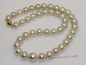 sspn001 17.5-inch 9.3-12mm light yellow south sea pearl necklace