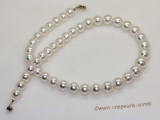 sspn003 17.5-inch 9.1-11.9mm white south sea pearl necklace