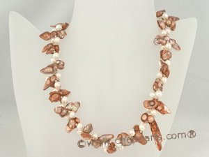 tpn036 Two strands 7*14mm coffee wing pearl Twisted necklace